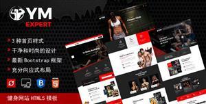 健身房私人教练网站HTML5响应式模板