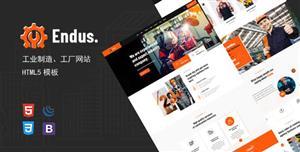HTML企业网站模板工业制造工厂