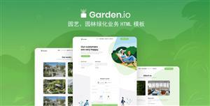 非常简约的园艺景观设计业务HTML模板