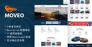 豪华轿车租赁预订网站前端web模板