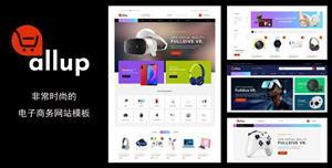 时尚的电商购物网站前端模板商城页面