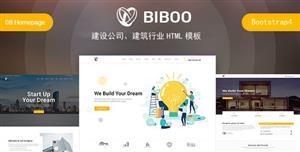 建筑业网页模板建设公司官网HTML5