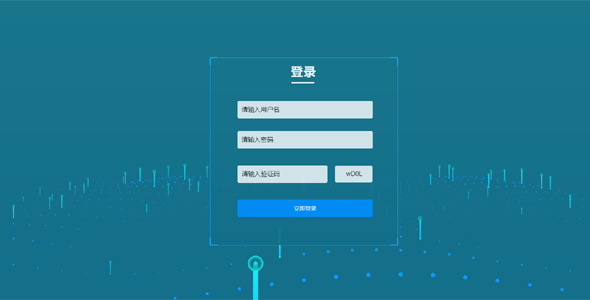 login登录页面粒子背景动效源码下载