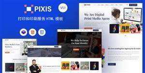 印刷服务企业网站HTML模板
