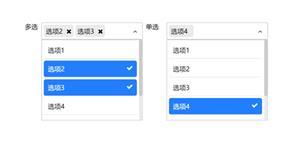 jQuery下拉框select多选和单选插件