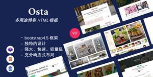 多用途旅行美食技术博客网页模板