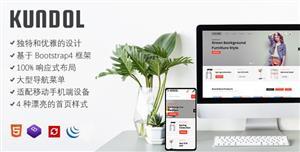 精美多用途电商购物网站模板