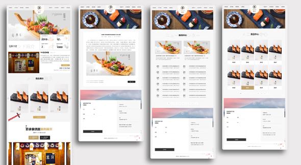 日本料理餐饮公司网站静态模板源码下载