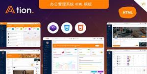 办公管理系统HTML模板后台UI框架