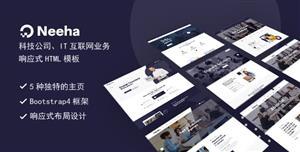 大气互联网业务IT服务公司网页模板
