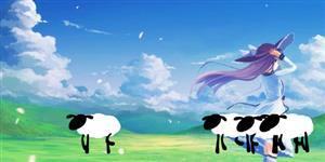 js放羊动画特效代码