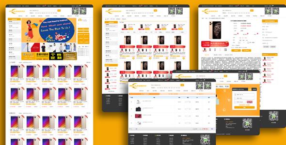 综合B2C采购电商购物商城网页模板源码下载