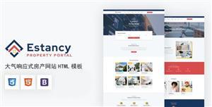 房源信息发布房地产网站前端模板