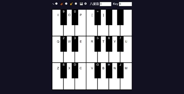 js模拟钢琴演奏代码特效