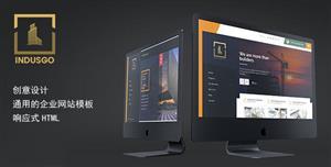 大气通用的企业网站前端模板web设计