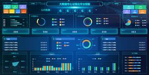 大数据中心可视化平台网页模板