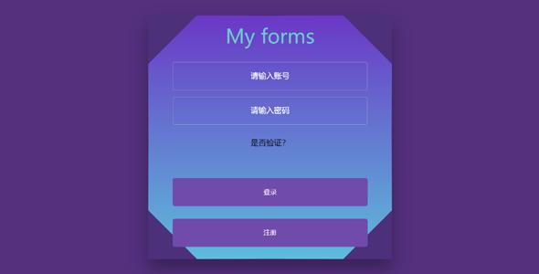 炫酷CSS3动画登录表单特效
