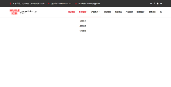 bootstrap响应式网站顶部导航菜单