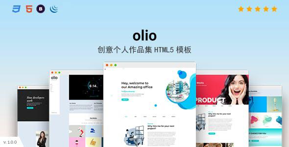创意作品集网页HTML5模板源码下载