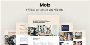 响应式营销机构网络公司网站模板
