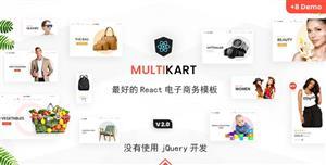 基于React.js实现的电商购物网站模板