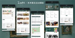 HTML5艺术展览活动网站模板
