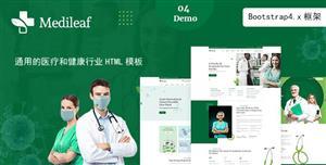 精美绿色医疗卫生网页HTML5模板