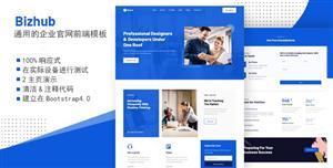 蓝色大气HTML5商务企业官网模板