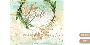 h5婚礼电子邀请函网页模板
