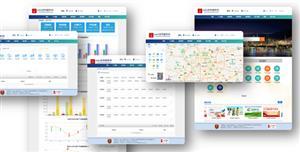 政务服务网前端静态模板