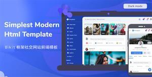 蓝色创意社交网站前端HTML5模板