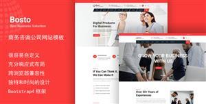 大气商业咨询公司网站HTML模板