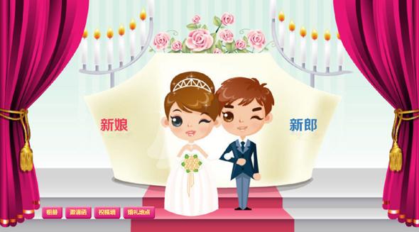 婚礼邀请爱情表白网页HTML模板
