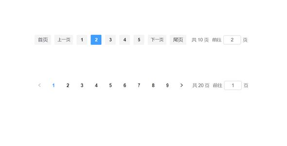 js自定义分页插件