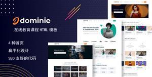 在线培训教育课程Bootstrap网页模板
