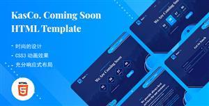 独特的comming soon即将到来网页模板