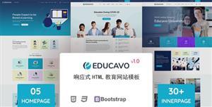 通用的响应式教育网站前端模板