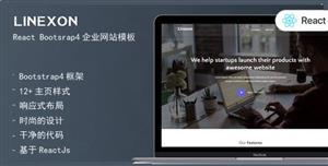 ReactJs构建的企业网站模板前端框架