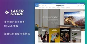 宽屏设计电子商务购物网站HTML模板