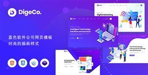 蓝色时尚软件公司网站HTML5模板