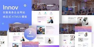 简约大气商务型企业网站HTML5模板