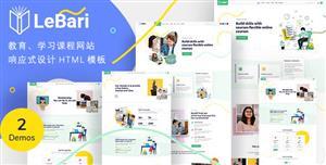 漂亮的HTML5教育课程类网站模板