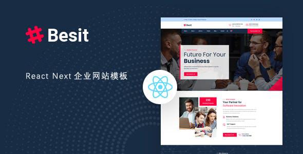 用ReactJS Bootstrap创建企业网站模板