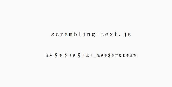 文本洗牌效果插件scrambling-text.js
