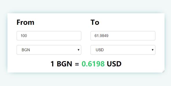 货币转换JavaScript插件源码下载