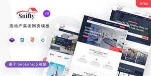 大气HTML房地产集团网页模板