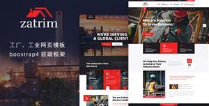大型工业工厂企业网站HTML模板