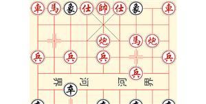 jQuery CSS3中国象棋网页代码