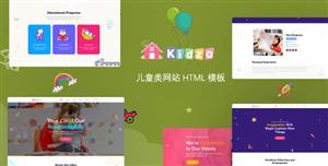 创意儿童类网站HTML模板响应设计
