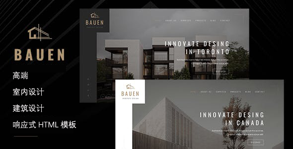 响应式高端建筑与室内设计HTML模板源码下载